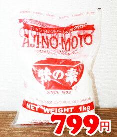 ★即納★【COSTCO】コストコ【AJINOMOTO】味の素 1kg