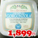 ★即納★【COSTCO】コストコ通販【BELGIOIOSO】ゴルゴンゾーラ イタリアン ブルーチーズ 680g (小片タイプ)(要冷蔵)
