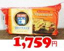 ★即納★【COSTCO】コストコ通販【フィンランディア】ミュンスター スライスチーズ 907g(要冷蔵)
