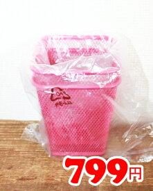 【IKEA】イケア通販【DOKUMENT】ペンスタンド2個セット 全2色