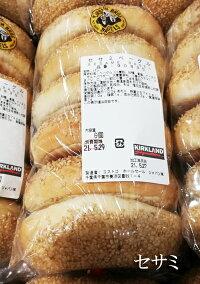 5の倍数日は楽天カードエントリーで5倍★即納★【COSTCO】コストコ通販バラエティベーグルパン6個入り×2袋(冷凍食品)