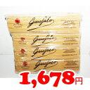 即納★【COSTCO】コストコ通販【GAROFALO】ガロファロ スパゲッティー 500gX8パック(1.99mm)