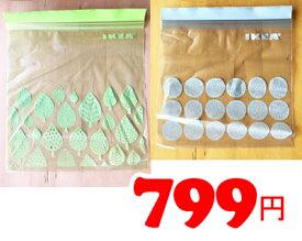 【IKEA】イケア通販【ISTAD】プラスチック袋50ピース 全3色