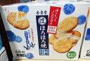 ★即納★【COSTCO】コストコ通販【金吾堂製菓】ほろほろ焼 和塩 15枚×3袋