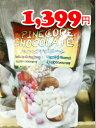 ★即納★【COSTCO】コストコ通販【クリート】パインコアチョコレート 360g(要冷蔵)/クリスマス/XMAS/プレゼント/バレンタイン