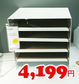 【IKEA】イケア通販【KVISSLE】レタートレイ (ホワイト)(幅32×奥行25×高さ32cm)