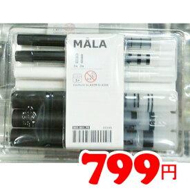 【IKEA】イケア通販【MALA】フェルトペン アソートサイズ 6本セット