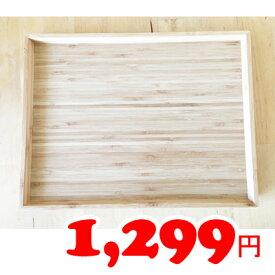 【IKEA】イケア通販【OSTBIT】トレイ(長さ25cm×幅 33cm)