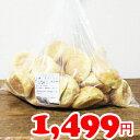 ★即納★【COSTCO】コストコ通販コーンブレッドロール 1400g 36個入り(冷凍食品)