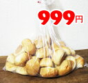 ★即納★【COSTCO】コストコ通販ディナーロールパン 1350g 36個入り(冷凍食品)