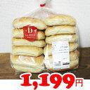 ★即納★【COSTCO】コストコ通販トルタサンドイッチロール 1020g(12枚入り)(冷凍食品)