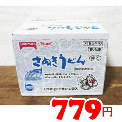 ★即納★【COSTCO】コストコ通販【カトキチ】さぬきうどん 200g X 5食×2袋(冷凍食品)