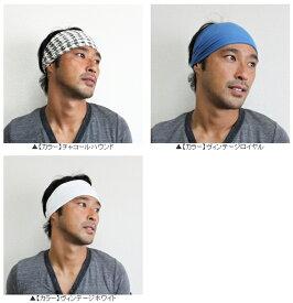 あす楽★即納 ユニセックス商品♪ヘッドバンド 【オルタネイティブアパレル】(Men's)Headband/通販