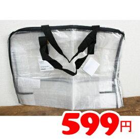 【IKEA】イケア通販【DIMPA】収納バッグ (65×22×65 cm)