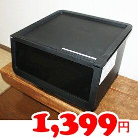 【IKEA】イケア通販【FIRRA】ふた付きボックス(45x42x31cm)全2色