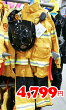 ★即納★【COSTCO】コストコ通販【HALLOWEEN】ハロウィンコスチュームボーイズ(消防士/警察官/忍者)