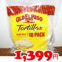 ★即納【COSTCO】コストコ通販【OLD EL PASO】フラワートルティーヤ 直径20cm 10枚×2袋