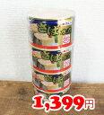 【あす楽】★即納★【COSTCO】コストコ【マルハニチロ】さば水煮 月花 200g×4缶