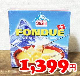 ★即納★【COSTCO】コストコ通販【STRAEHL】チーズフォンデュ 200g×2個セット(要冷蔵)