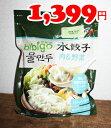 ★即納★【COSTCO】コストコ通販【CJ】bibigo 水餃子 肉&野菜 800g(冷凍食品)