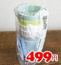 5の倍数日は楽天カードエントリーで5倍/★即納【IKEA】イケア通販【kalas】NEWカラフル コップ 6pセット