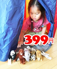 5の倍数日は楽天カードエントリーで5倍/【IKEA】イケア【DJUNGELSKOG】ソフトトイ 全5種類(ライオン、ゾウ、トラ、パンダ、オランウータン)