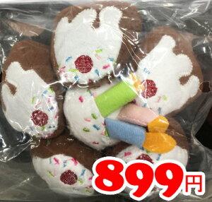 【IKEA】イケア【DUKTIG】ソフトトイ お誕生日ケーキ通販/プレゼント/ギフト