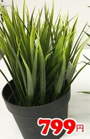 【IKEA】イケア通販【FEJKA】人工観葉植物 グラス(高さ20cm)