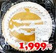 ★即納★【COSTCO】コストコ通販ハロウィンパンプキンパイ(直径約28cm)(冷凍食品)
