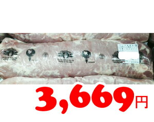 5の倍数日は楽天カードエントリーで5倍/★即納★【COSTCO】コストコ通販【KIRKLAND】カークランド カナダ産 三元豚ロース 真空パック 約3.5kg前後 (冷蔵食品)