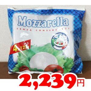★即納★【COSTCO】コストコ通販【CASTELLI】モッツァレラチーズ(牛乳)125g×4個入り(要冷蔵)