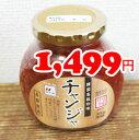★即納★【COSTCO】コストコ通販【李王家】チャンジャ 300g(要冷蔵)