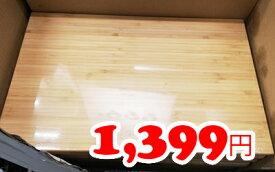 5の倍数日は楽天カードエントリーで5倍【IKEA】イケア通販【APTITLIG】まな板 竹(45x28cm)
