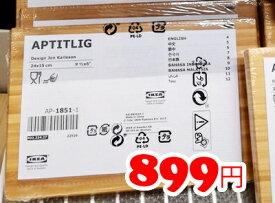 5の倍数日は楽天カードエントリーで5倍【IKEA】イケア通販【APTITLIG】まな板 竹(24x15cm)