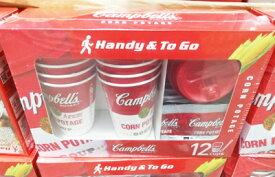 5の倍数日は楽天カードエントリーで5倍★即納★【COSTCO】コストコ通販【Cambell's】キャンベル インスタントカップスープ コーンポタージュ 17.7g×12P