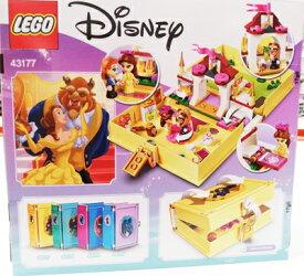 5の倍数日は楽天カードエントリーで5倍/【COSTCO】コストコ通販【LEGO】レゴ ディズニープリンセス プリンセスブック ベル 43177