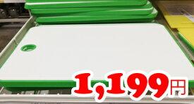 5の倍数日は楽天カードエントリーで5倍【IKEA】イケア通販【MATLUST】まな板 グリーン×ホワイト(34x24cm)