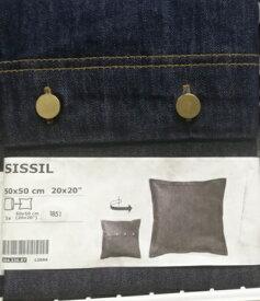 5の倍数日は楽天カードエントリーで5倍/【IKEA】イケア通販【SISSIL】クッションカバー (50×50cm)