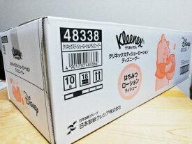 ★即納【COSTCO】コストコ通販【クリネックス】ティッシューローション プーさん 180組×10箱
