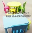 5の倍数日は楽天カードエントリーで5倍【IKEA】イケア通販【MAMMUT】子供用テーブル 全3色/キッズ/机 ※送料1000円