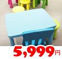 【IKEA】イケア通販【MAMMUT】子供用テーブル/キッズ/机 ※送料1000円