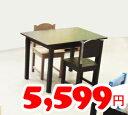IKEA】イケア通販【SUNDVIK】子供用テーブル/キッズ/机 ※送料1000円