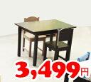 【IKEA】イケア通販【SUNDVIK】子供用チェア/キッズ/椅子