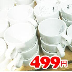 【IKEA】イケア通販【FARGRIK】マグ(容量25cl)全4色