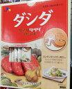 ★即納★【COSTCO】コストコ【シージェー】牛肉ダシダ 8g×12本×4袋