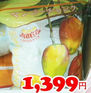 ★即納★【COSTCO】コストコ通販【トロピカルパマリア】 マンゴーチャンク 1.5kg(冷凍)
