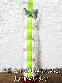 ★即納★【COSTCO】コストコ通販牧家白いプリン(ミルク)75g×6個入り(要冷蔵)