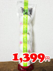 ★即納★【COSTCO】コストコ通販牧家 白いプリン(ミルク)75g×6個入り(要冷蔵)
