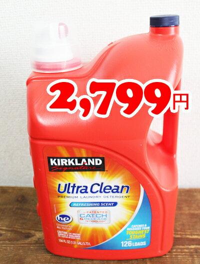 ★即納【COSTCO】コストコ通販【KIRKLAND】 ウルトラ液体洗濯洗剤 5.73L