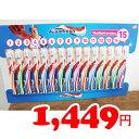 ★即納★【COSTCO】コストコ通販【AquaFresh】アクアフレッシュ 歯ブラシ(ふつう) 15本セット